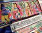 The expanding international image of  Mithila Folk Art