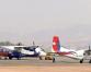 Can we minimize flight delays?
