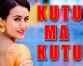 'Kutu Ma Kutu' hits 100 million on YouTube