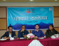 Eighth edition of IME Nepal Literature Festival in Pokhara
