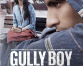Maybe we'll get it this time: Ritesh Sidhwani on 'Gully Boy' Oscar campaign