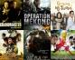 Chinese film festival set to kick off in Kathmandu