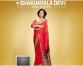 Vidya Balan wraps up shooting of 'Shakuntala Devi- Human-Computer'