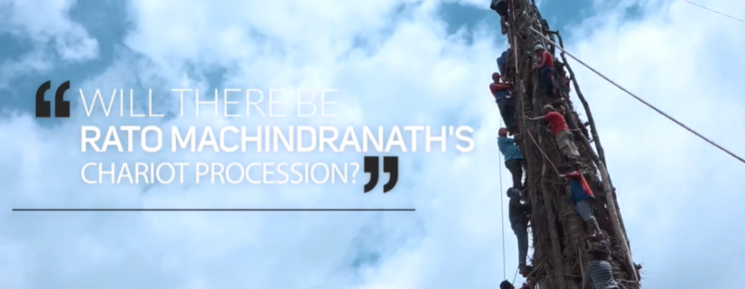 Will there be Rato Machhindranath's chariot procession?