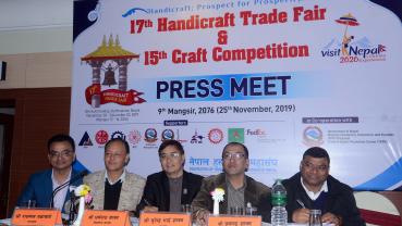 17th Handicraft Business Fair set to kick off