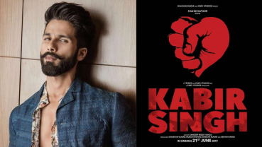 'Kabir Singh' teaser: Shahid steals the show with his intense, dark avatar