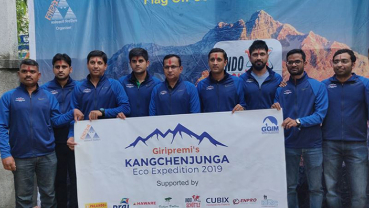Giripremi team all set to scale Nepal's eight highest mountains