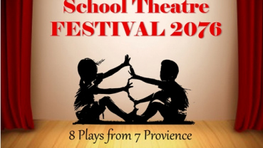 Call out for participants for National School Theater Festival 2019
