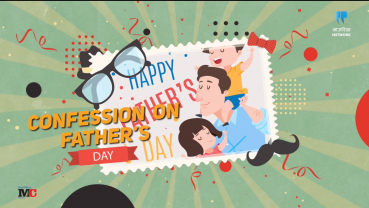 Confession on Father's Day