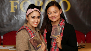 Nischal's first novel launched