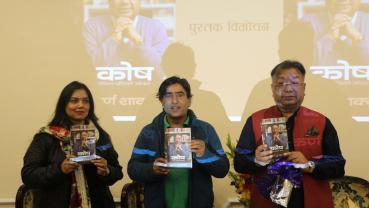 Karna Shakya releases new book 'Kosh'