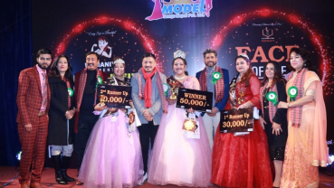 Sandhya Kc bags 'Super plus Size Model Nepal 2019'
