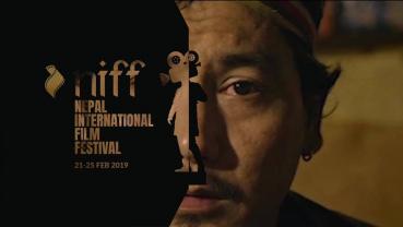 Nepal International Film Festival – NIFF winding up