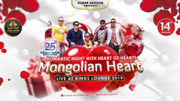 A Romantic Night with Mongolian Hearts at Kings Lounge