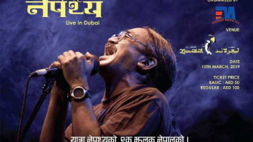 Nepathya to rock Dubai