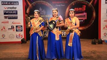 Rabina Pokhrel bags 'Nepal's Chubby Model-2019'
