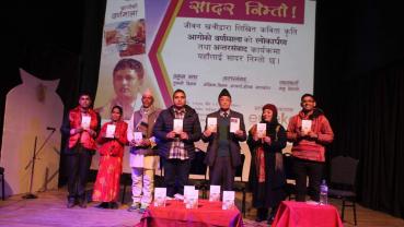 Jeevan Khatri launches 'Aagoko Barnamala'
