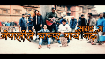 PM Oli's remark turns into a song