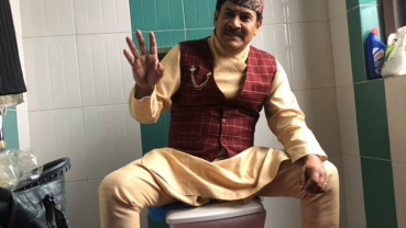 Saroj Khanal's Viral Photo is Intentional: FDB