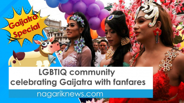 Hundreds of sexual minorities celebrate Gaijatra with fanfares (with video)