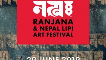 Gearing up for Ranjana and Nepal Lipi Art Festival