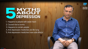 Depression is not just being sad (with video)