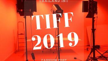 Anchu to represent Nepali Culture at Thailand International Fashion Week