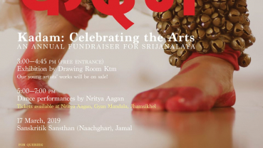 Gearing up for 'Kadam: Celebrating the Arts'