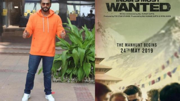 Poster of Arjun Kapoor starrer flick 'India's Most Wanted' out now