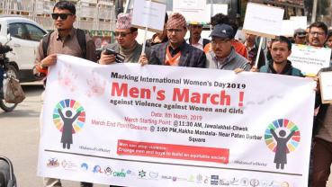 'Men's March' on International Women's Day