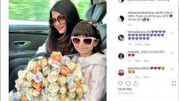 Cannes 2019: Aishwarya Rai Bachchan arrives with daughter Aaradhya