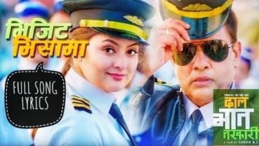 'Visit Visama' enters 1M views on YouTube