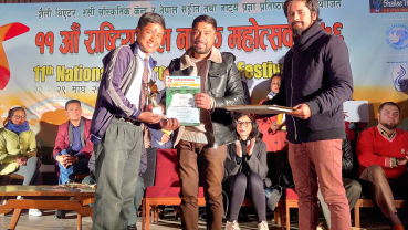 11th national Children Drama Festival concludes