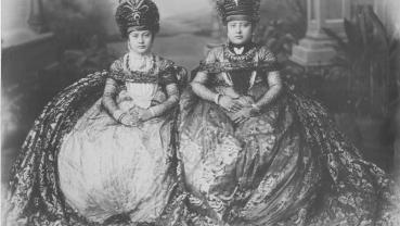Rana ladies in this undated photograph