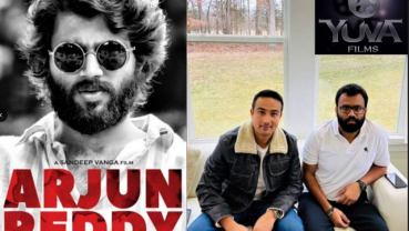 After 'Kabir Singh', Telugu blockbuster film 'Arjun Reddy' in Nepali version