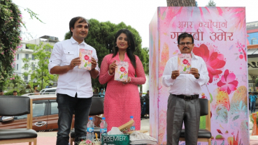 Madan Puraskar winner Amar Neupane releases 'Gulabi Umer'