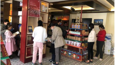 """""""Overseas Chinese Bookstores' Joint Book Exhibition"""" concluded in Kathmandu"""