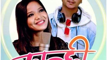 Shahiel's 'Kanchi' launched