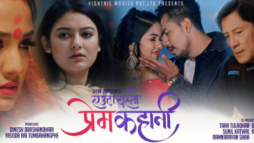 'Euta Yasto Prem Kahani' releasing on January 14