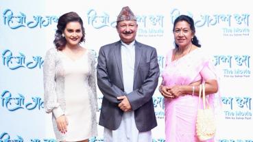 Popular TV serial 'Hijo Aaja Ka Kura' now in silver screen