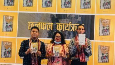 Journalist Hom Karki's 'Sanaiya' launched