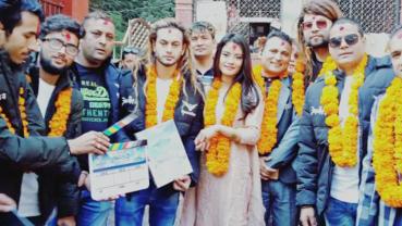 'Prem Geet 2' begins its shoot