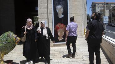 'Anti-feminist' vandals in Israel deface images of women