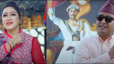 'Tehi Sachcha Nepali' released
