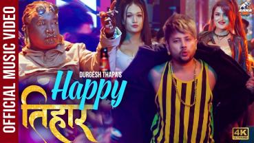 Police call 'Bicha Bichama' singer Durgesh for inquiry