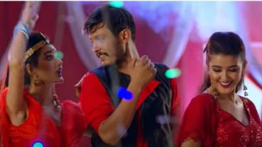 Anita's 'Yesto Banos Mero Teej' released featuring Twinny Girls