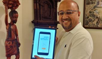 Nepa-laya's first primary e-book, Arthat Pariwartan released