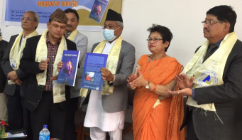 'Nepali Abstract Painting: A Development Analysis' launched