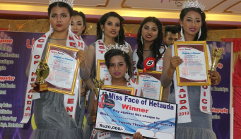 Safalta Nepali bags 'Miss face of Hetauda'