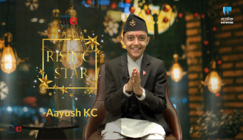 Aayush KC spreading his soulful voice